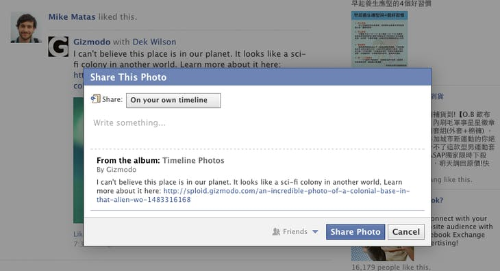facebook modal window