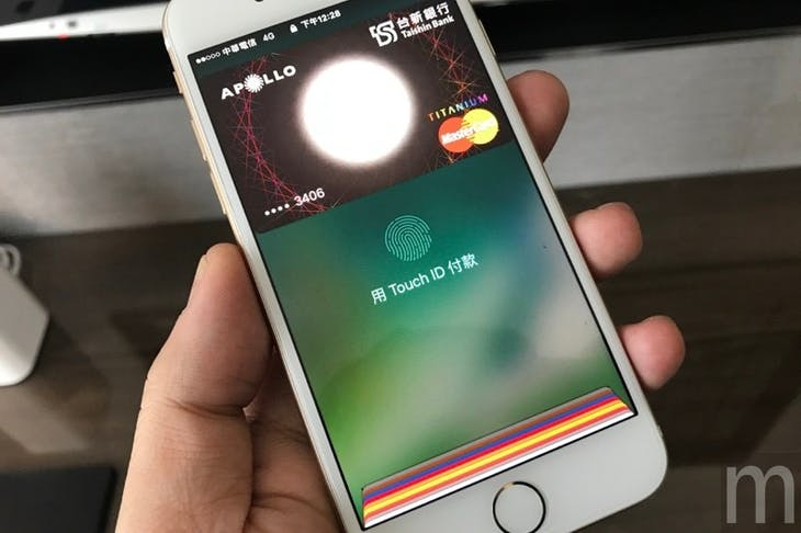 ▲Apple Pay 支付服務正式登台!