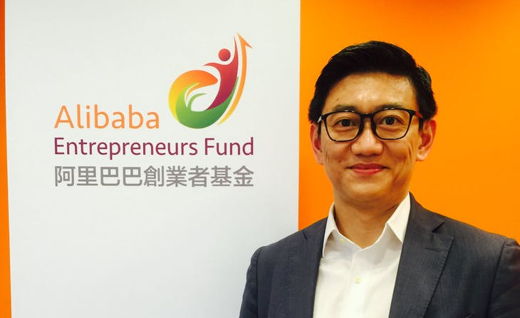 Photo Credit: Alibaba Entrepreneurs Fund