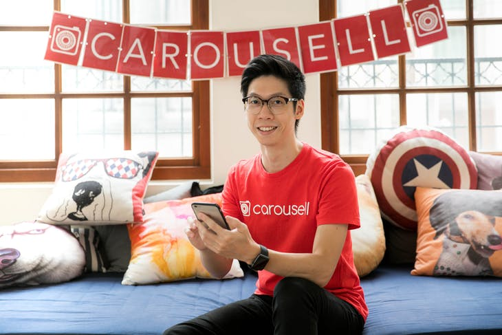 Photo credit: Carousell