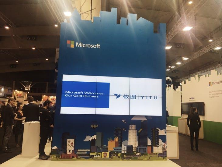 YITU Tech Puts Forth a Global AI Vision Strategy by Joining Forces with Microsoft to Build a Smarter City (PRNewsfoto/YITU Technology)