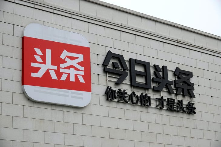 The logo of Bytedance's news feed platform Toutiao is seen as its building in Beijing, China October 21, 2017. Picture taken October 21, 2017. REUTERS/Stringer  ATTENTION EDITORS - THIS IMAGE WAS PROVIDED BY A THIRD PARTY. CHINA OUT. - RC14ECBE7BE0