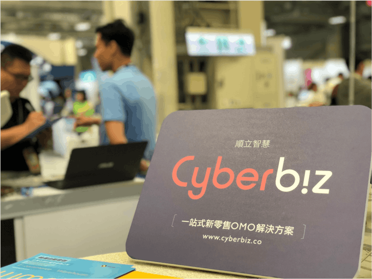 Photo Credit:Cyberbiz