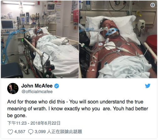 Photo credit: @officialmcafee on Twitter
