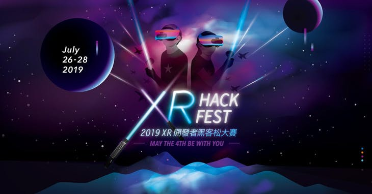 Photo Credit: XR Hack Fest 提供