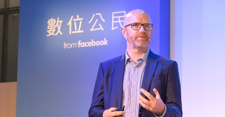 ▲ Facebook 亞太區公共政策副總裁 Simon Milner。Photo Credit: Facebook