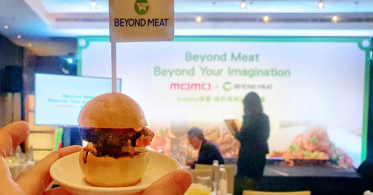 Beyond Meat 發表會資料照。Photo Credit: INSIDE/Mia 攝