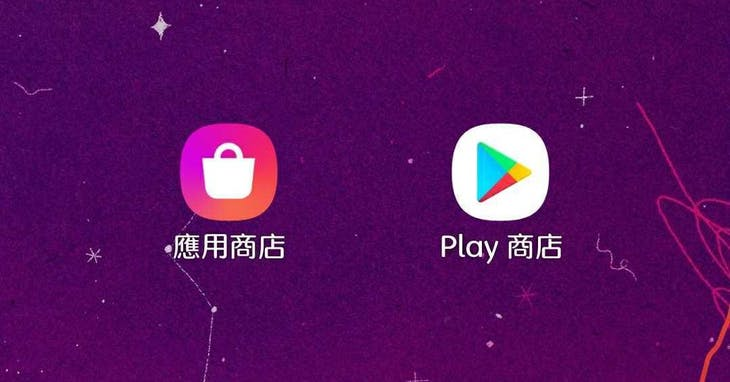 Android 手機截圖